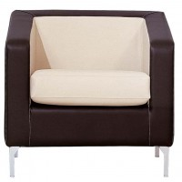"Кресло для холла ""CUBO"""